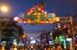 Bangla road bar for sale