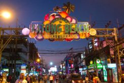 Bangla road bar for sale